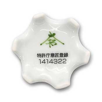 肥前陶磁器専門のオンラインショップ陶樹庵排水口ドレインカバー