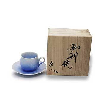 肥前陶磁器専門のオンラインショップ陶樹庵 有田焼 藍染 丸 コーヒー碗皿 馬場真右衛門作