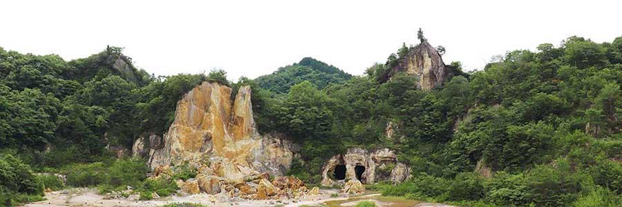 泉山陶石採石場