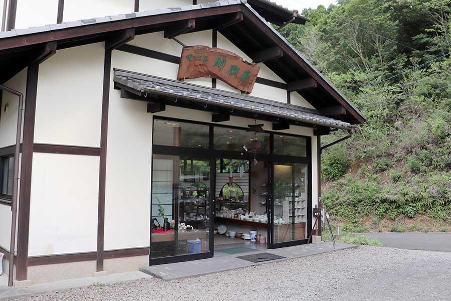 佐賀県有田町 陶樹庵 展示場